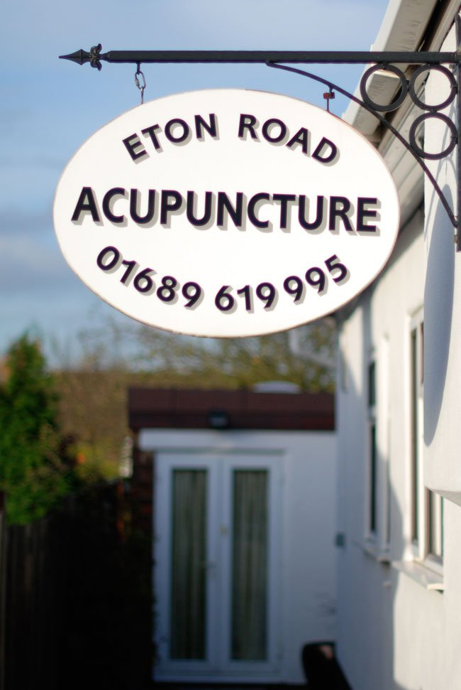 Eton Road Clinic Orpington Kent